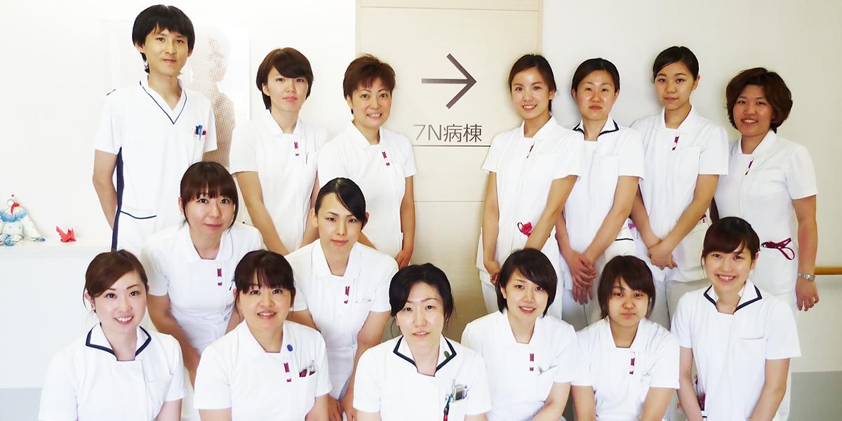 7N病棟スタッフ