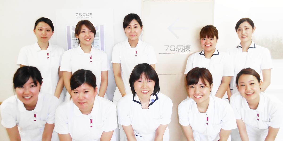 7S病棟スタッフ