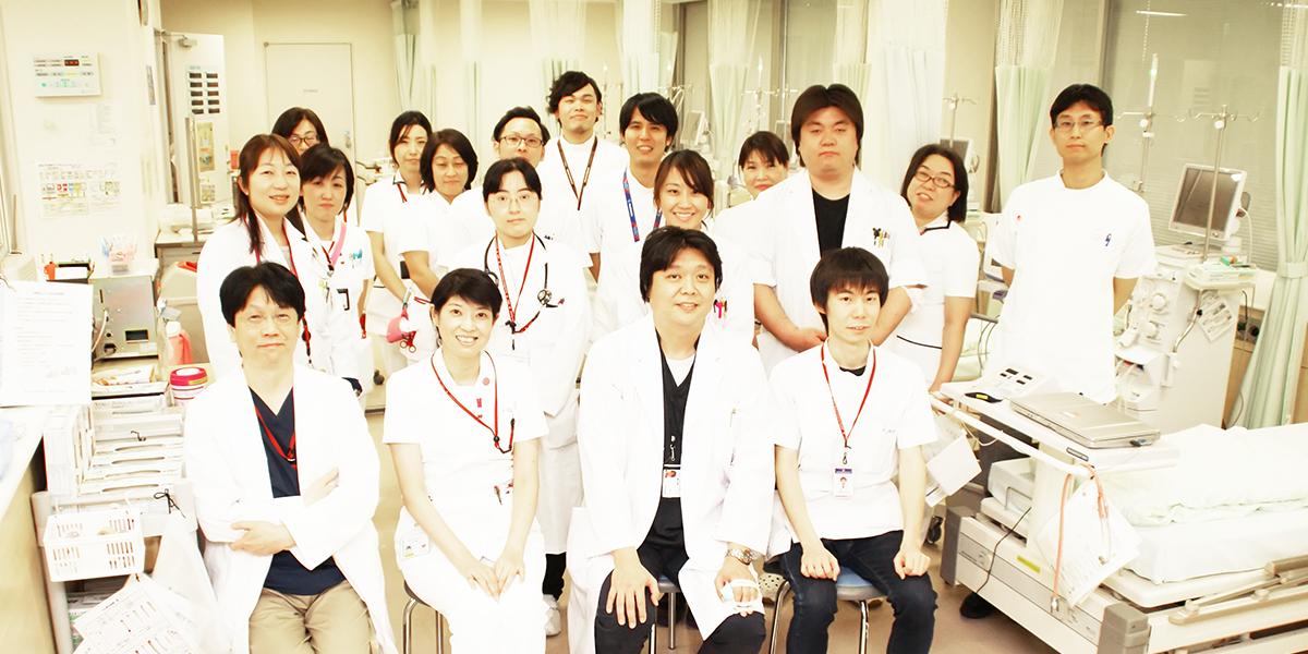 血液浄化センタースタッフ