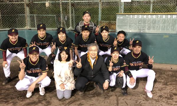 関西医科大学整形外科 野球部 −X-stars