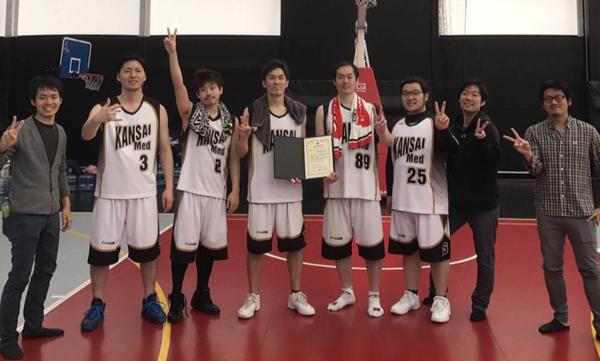 関西医科大学整形外科 バスケットボール部
