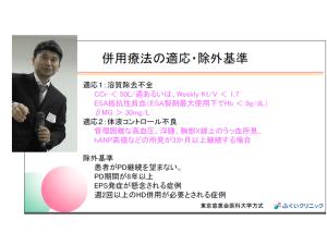 ★プレゼンテーション1