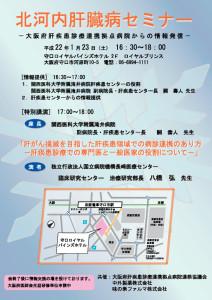 meet_iryo_no1