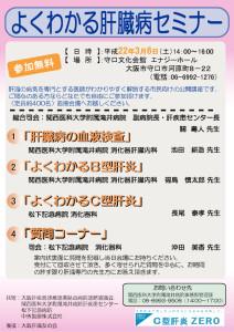 meet_no1