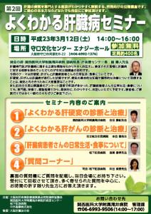 meet_no2