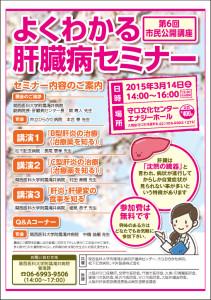 meet_no6
