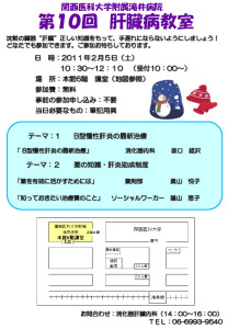 school_no10