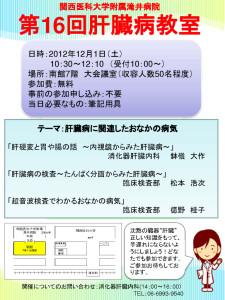 school_no16
