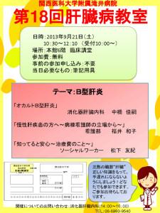 school_no18