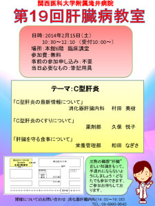 school_no19