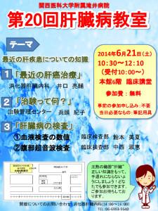 school_no20
