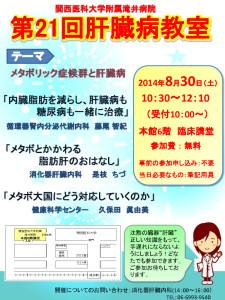 school_no21