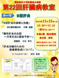 school_no22