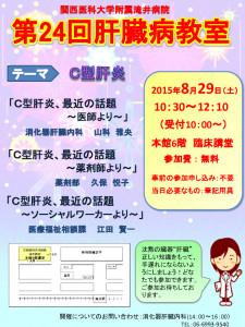 school_no24
