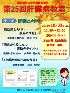 school_no25