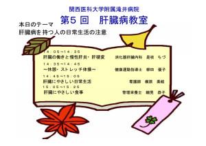 school_no5