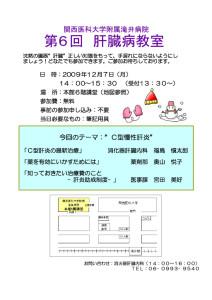 school_no6