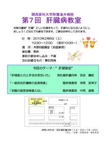 school_no7