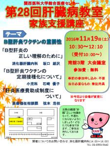 school_no28