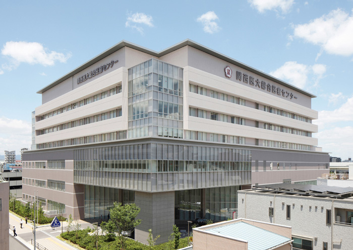 総合医療センター外観