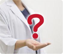 肝臓病Q&A