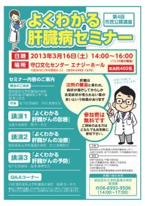 meet_no4