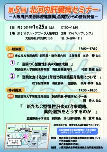 meet_iryo_no5