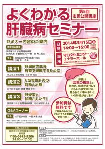 meet_no5