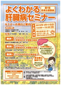 meet_no7