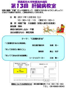 school_no13