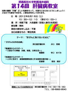 school_no14
