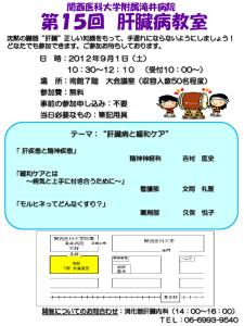 school_no15