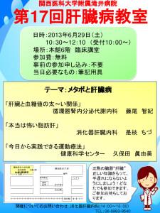 school_no17