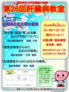 school_no26