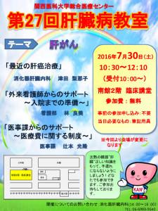 school_no27